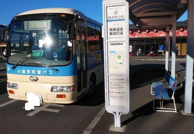 小鹿野町営バス