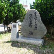 宮古島の方言と民俗研究の先駆者