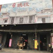 淡水最古のお寺