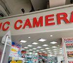 ビックカメラ (浜松店)