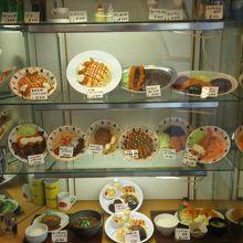 キッチンユキ 本店