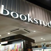 ガイドブックや文庫本も