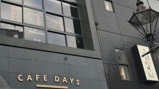 CAFE DAYS 東岡崎