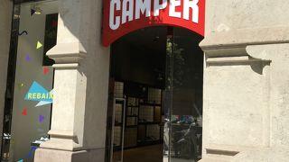 カンペール (ランブラ デ カタルーニャ通り店)