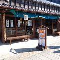 写真:五十鈴茶屋 本店