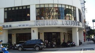 kudos coffee (裕誠店)