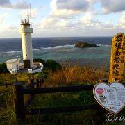 「恋する灯台」に認定の石垣島最北端・平久保崎灯台