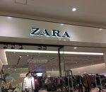 ZARA (モレラ岐阜店)