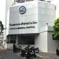 写真:パタヤ メモリアル病院