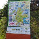 大島大橋公園
