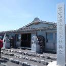 富士山頂上 浅間大社奥宮