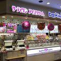 写真:サーティワンアイスクリーム ラグーナテンボス店