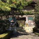 四国霊場第27番札所神峯寺
