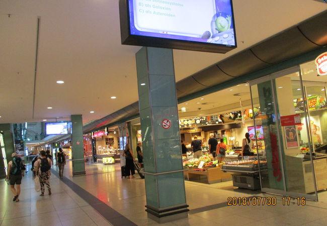 中央駅のレストラン、ショッピングゾーン