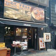 名代 宇奈とと 上野店