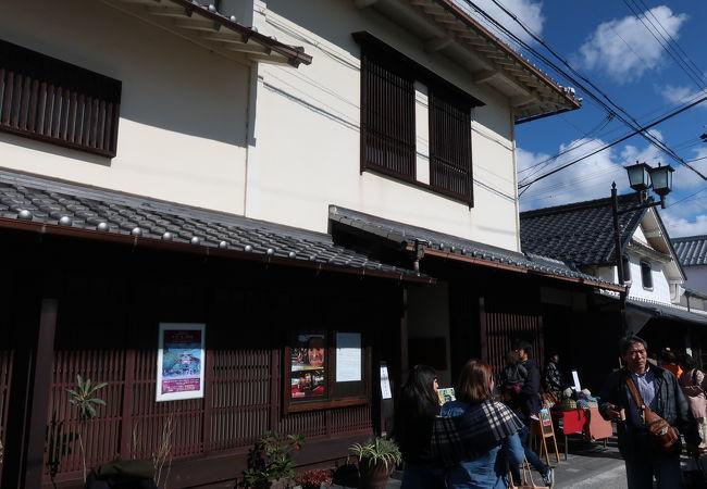 能楽資料館