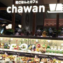 チャワン 高崎オーパ店