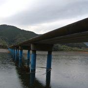 四万十川の一番下流に架かる沈下橋