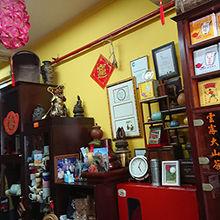 白新春茶荘