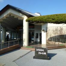 記念館入り口