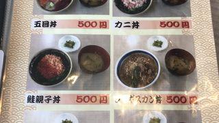 朝市食堂二番館/函館
