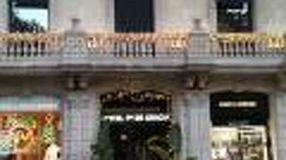 ホテル パセオ デ グラシア