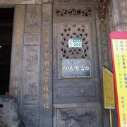 馬祖を祀る宮はマカオや台湾に多いですね。