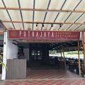 写真:プトラジャヤ シーフード レストラン