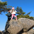孫でも登れる眺望抜群の観音山登山口がある。