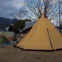 四国三郎の郷 写真