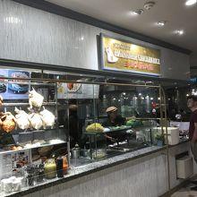 三巡海南鶏飯 (フードオペラ店)