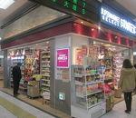 成城石井 SELECT (豊橋店)