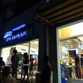 STOピープルズ チョイス スーパーマーケット