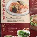 阿鴻小吃 (香港空港 第二ターミナル)