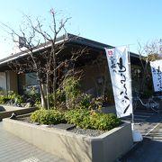 上品な日本食料理店
