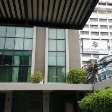 サイアム スワナ ホテル