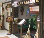 スバカマナ 豊田店