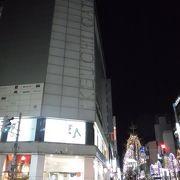 札幌のショッピングモール