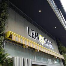 レモネード バイ レモニカ 渋谷ストリーム店