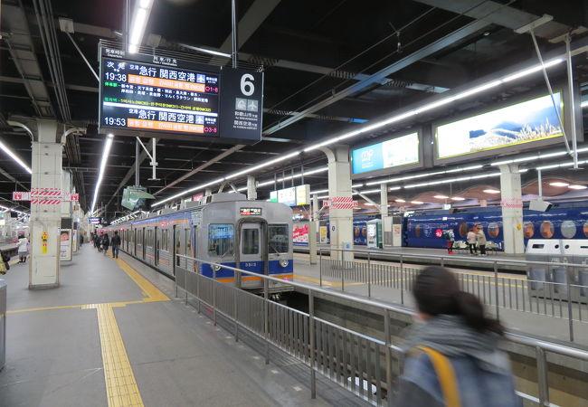 和歌山方面の起点駅です