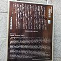 写真:太宰春台の墓
