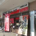 写真:尾道ラーメン たに 駅ビル店