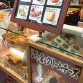 味咲き 池袋西武店