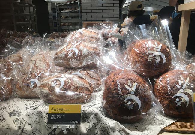 世界一美味しいパン