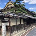 写真:松阪邸