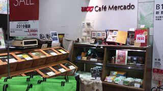 UCCカフェメルカード 福井西武店