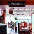 「道の駅 うずしおレストラン」淡路の美味しいものを、まるまる食べる方が出来るお店♪