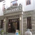 写真:尾道商業会議所記念館