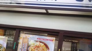 駅そば 大江戸そば 錦糸町東店