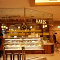 写真:ハーブス 二子玉川店